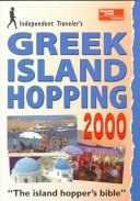 Independent Travellers Greek Island Hopping, 2000