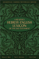 A Reader S Hebrew English Lexicon Of The Old Testament Book PDF