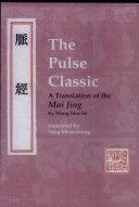 Pdf The Pulse Classic