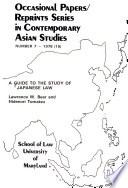 A guide to the study of Japanese law  , Ausgabe 1