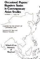 A Guide to the Study of Japanese Law