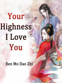 Your Highness, I Love You ebook