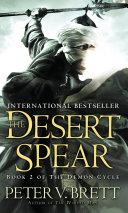 The Desert Spear banner backdrop