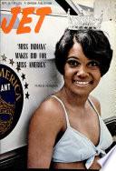 Sep 1971