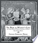 The Book Of Women s Love