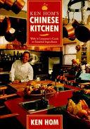Ken Hom s Chinese Kitchen