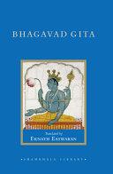 Pdf Bhagavad Gita