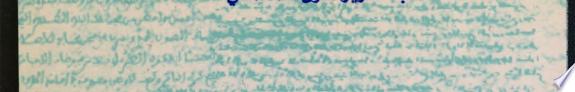 1884 1898