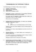 Tokelau National Bibliography