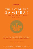The Art Of The Samurai