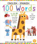 Slide and Seek  100 Words English Spanish