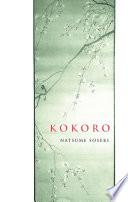 Kokoro Book