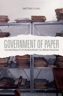 Government of Paper Pdf/ePub eBook