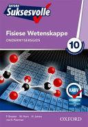 Books - Oxford Suksesvolle Fisiese Wetenskappe Graad 10 Onderwysersgids | ISBN 9780199056712