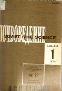 Soviet Soil Science