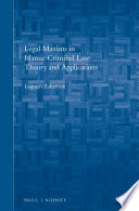 Legal Maxims In Islamic Criminal Law Theory And Applications