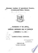 Proceedings of the Annual Research Conference Held in ... on ...