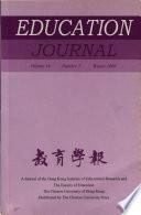 Chinese University education journal