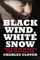 Black Wind, White Snow ebook