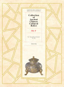 Pdf Collection of Ancient Chinese Cultural Relics, Volume 5 Telecharger