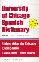Diccionario Inglés de la Universidad de Chicago
