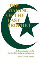 The Making Of The Last Prophet