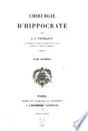 Chirurgie d'Hippocrate