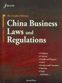 China Business Laws and Regulations  2nd Edition  Book