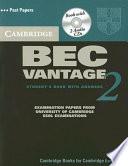 Cambridge BEC Vantage 2 Self Study Pack