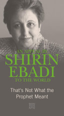 An Appeal by Shirin Ebadi to the world