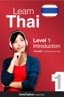Learn Thai   Level 1  Introduction to Thai
