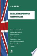English grammar: 100 main rules