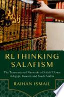 Rethinking Salafism