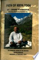 Path of Kriya Yoga