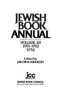 Jewish Book Annual