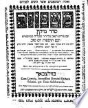 Mishnayot