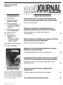 PCI Journal