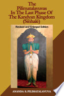 The Pilimatalavuvas in the Last Days of the Kandyan Kingdom