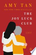 The Joy Luck Club image