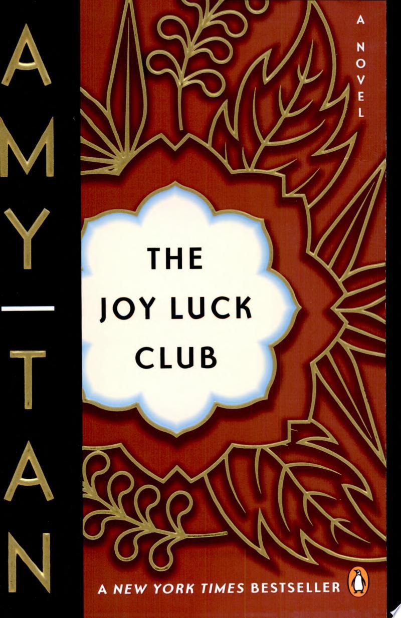 The Joy Luck Club banner backdrop