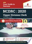 NCDRC - UDC : 2020   10 Mock Test + Sectional Test