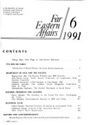 Far Eastern Affairs