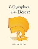 Calligraphies of the Desert Pdf/ePub eBook
