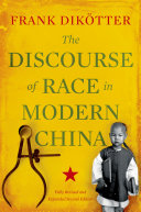 Pdf The Discourse of Race in Modern China Telecharger