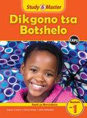 Books - Study & Master Dikgono Tsa Botshelo Faele Ya Morutabana Mophato Wa 1 | ISBN 9781107624986