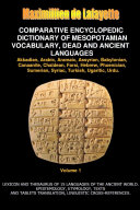V1 COMPARATIVE ENCYCLOPEDIC DICTIONARY OF MESOPOTAMIAN VOCABULARY DEAD   ANCIENT LANGUAGES
