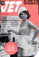 21 авг 1958