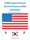 27000 English-Korean Words Dictionary With Definitions