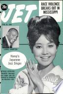 Feb 20, 1964