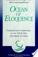 Ocean of Eloquence Book PDF